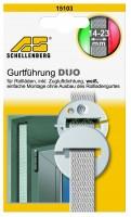 Gurtführung Duo Maxi/Mini rund weiss